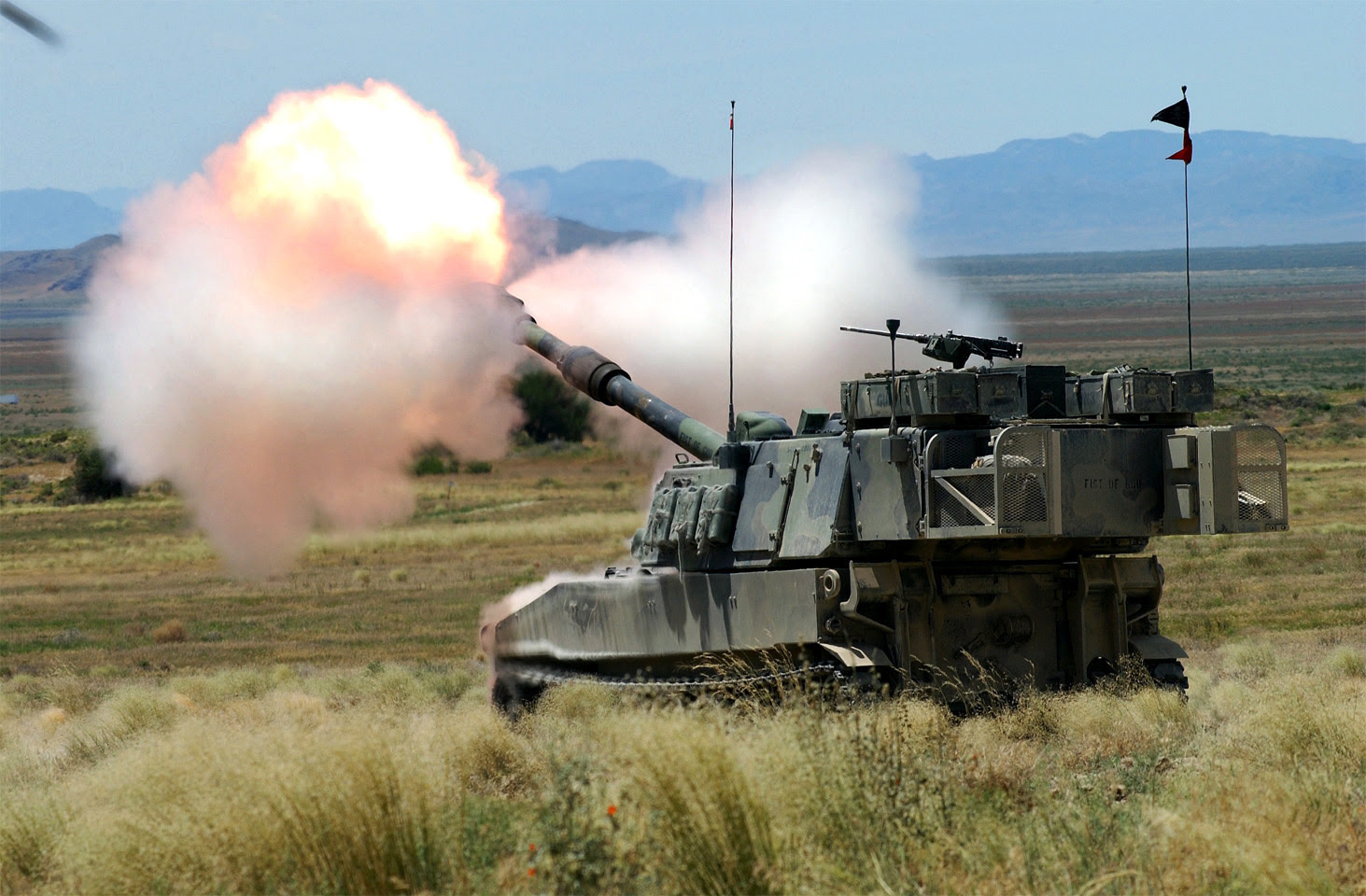 Field Artillery - Military Science and Leadership