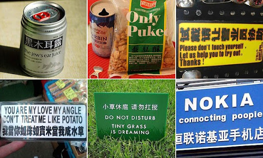 Most hilarious sign translation fails from around the world revealed