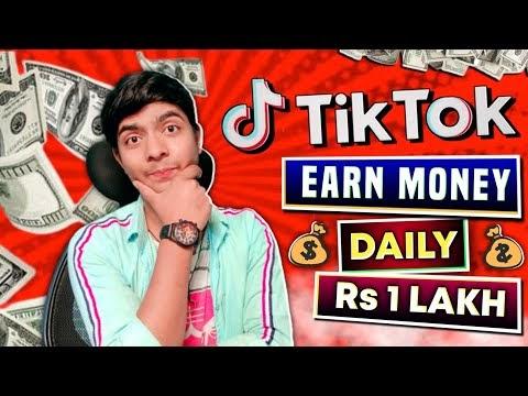earn money tiktok :- Tiktok se paise kaise kamaye in hindi