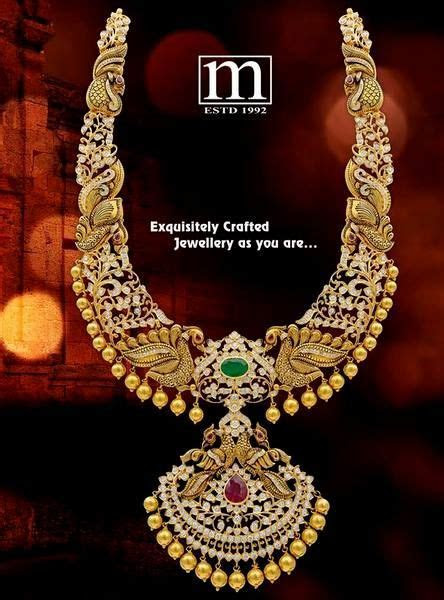 Exclusive Haram by Sri Mahalaxmi Jewellers   Indian ethnic