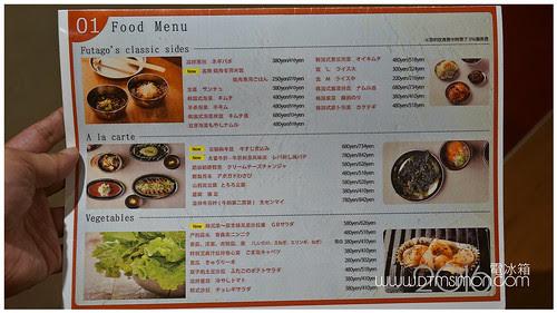 大阪燒肉09-2.jpg