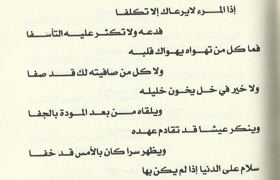 شعر شعبي ليبي عن الدنيا Musiqaa Blog