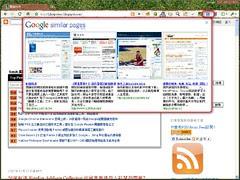 similarweb-02