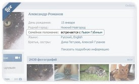 Одноклассники slomancomp narod ru