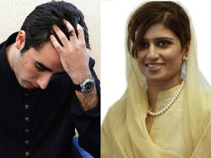 Bilawal Bhutto Love With Hina Rabbani Khar
