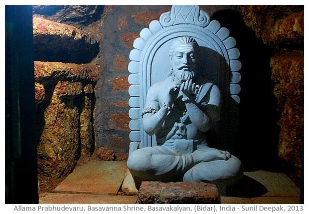 Alamma Prabhudevaru, Basavanna shrine cave, Basavkalyan, Karnataka - images by Sunil Deepak, 2013