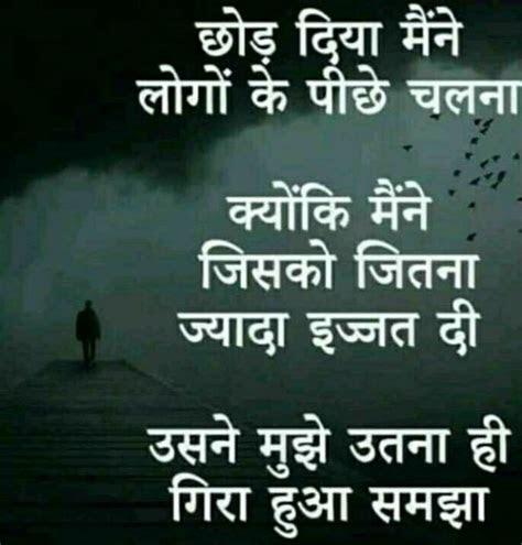 hindi jokes  june   whatsapp facebook