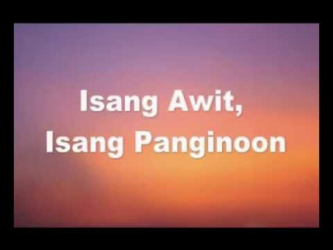 Isang Awit, Isang Panginoon - Papuri Singers Chords and Lyrics