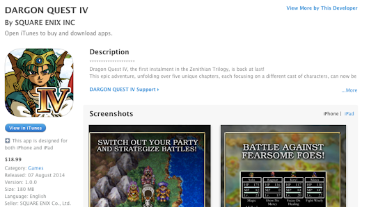 'Dargon Quest IV' is now on iPhoen