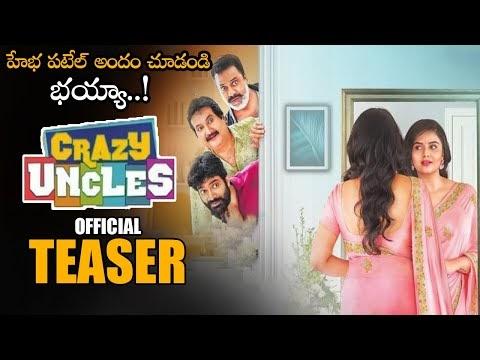 Crazy Uncles Movie Teaser