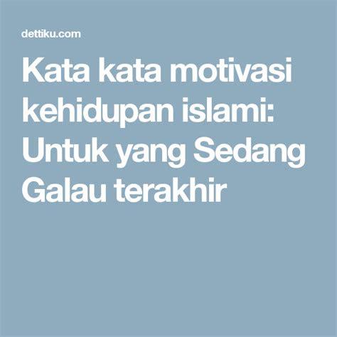 kata kata motivasi kehidupan islami