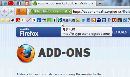 Roomy Bookmarks Toolbar-01