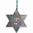 Jewish Blessing Home Chai Good Luck Jerusalem Wall Decor Star of David - Made in Israel