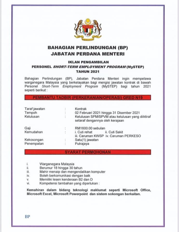 Iklan Jawatan Jabatan Perdana Menteri • Portal Kerja ...