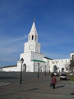 Kazans Kreml, som är ett av världsarven