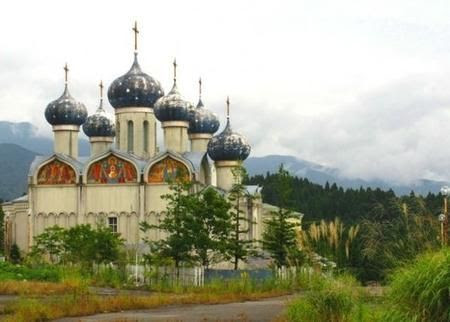Russian Village Theme Park
