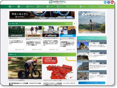 http://www.cyclowired.jp/?q=node/115747