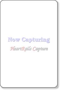 http://www.mhlw.go.jp/bunya/koyou/koyouhoken/pdf/h250801_leaf01.pdf