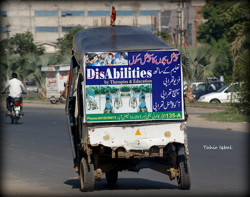 Advertisement On Wheels