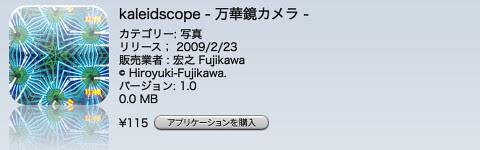 2009-02-24_0605