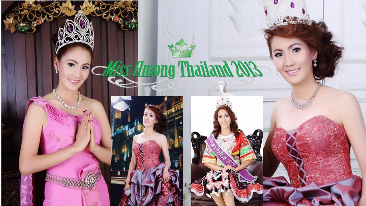 MISS HMONG THAILAND 2012: Koj Yog Niam Nkauj Ntsuab (LIVE) https://goo.gl/ceCUy6