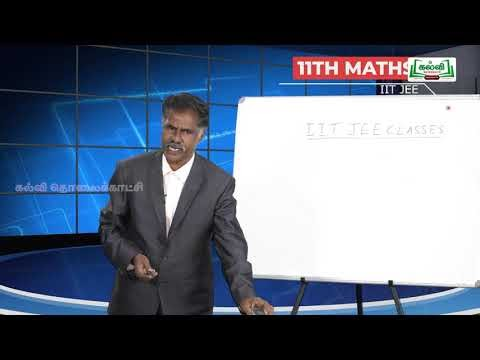 JEE Maths Set Relations And Functions Kalvi TV