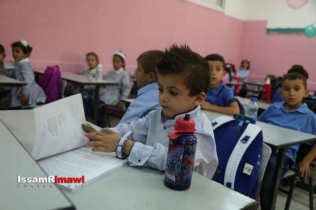بالصور بدء العام الدراسي الجديبد في #فلسطين 2016-2017