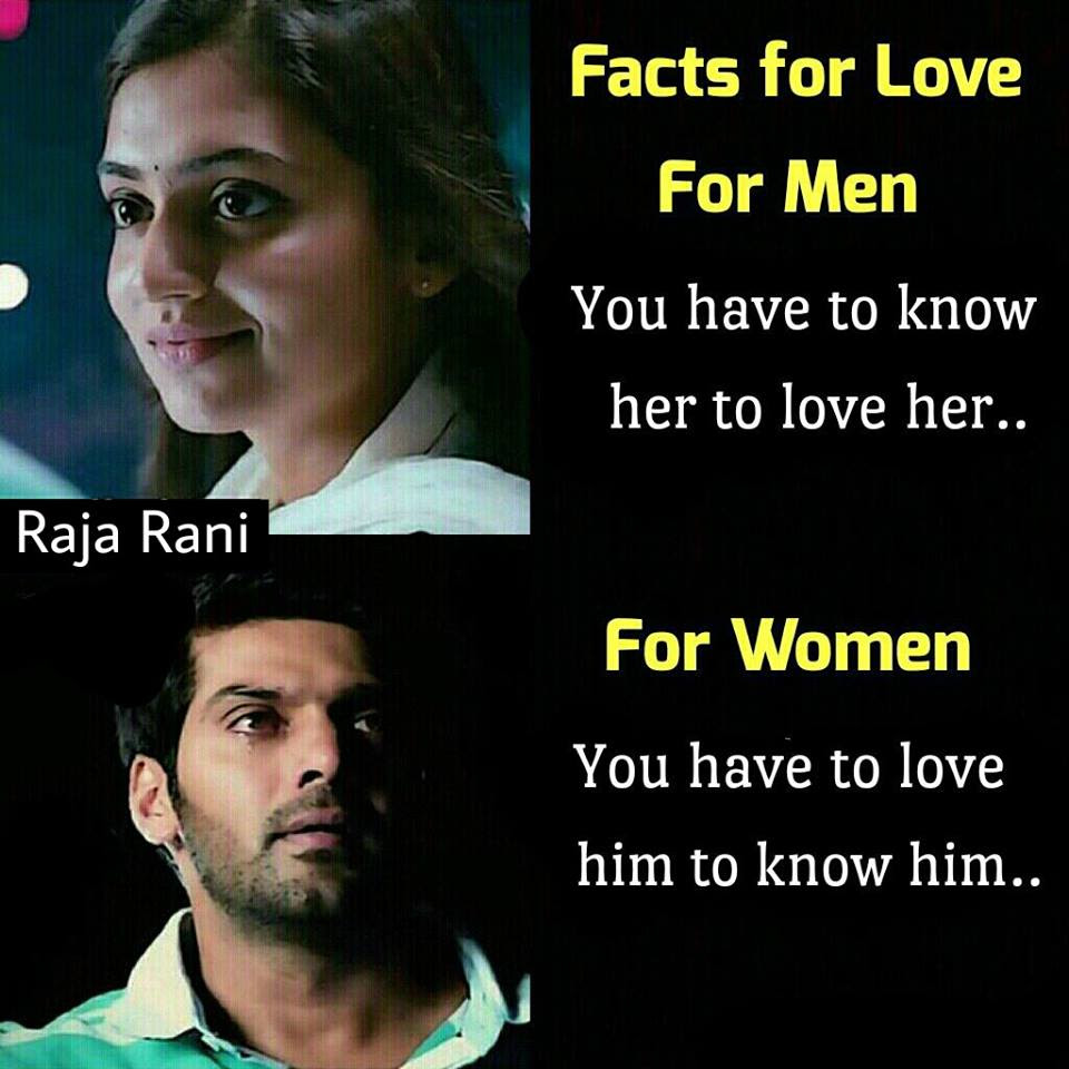 Tamil Movie Sad Love Quotes Images Jpeg Box Download Your Favorite