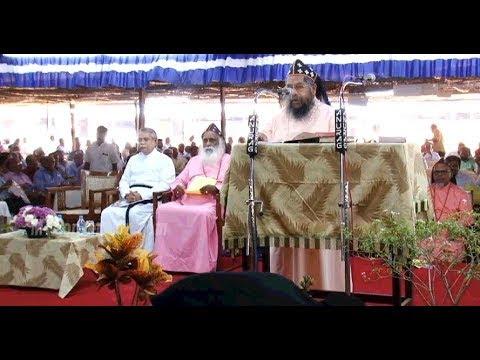 Rt. Rev. Dr. Abraham Mar Paulos Episcopa
