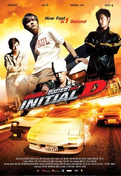 Initial D Film Streaming Gratuit Vf