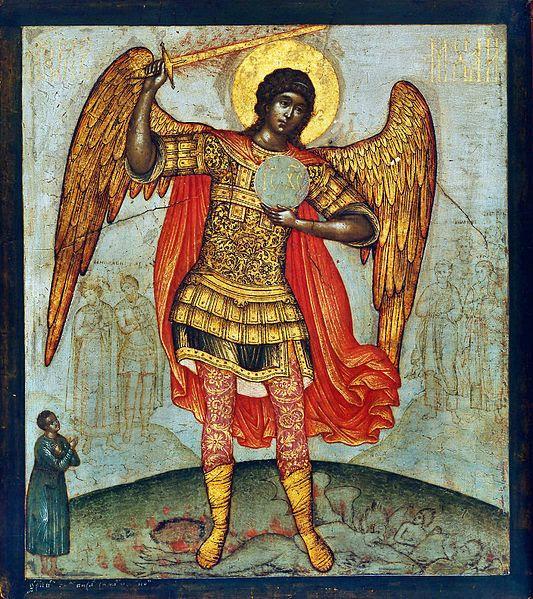 Ficheiro:Simon Ushakov Archangel Mikhail and Devil.JPG