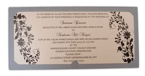Image result for marriage invitation cards in pakistan