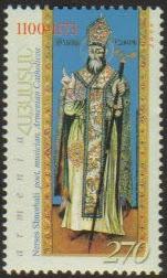 Saint Nersès Snorhali, catholicos arménien († 1173)