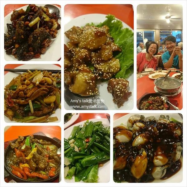 0504-dinner