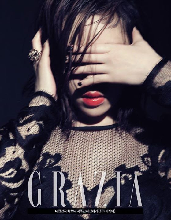 Brown Eyed Girls Ga In - Grazia Magazine April Issue '15