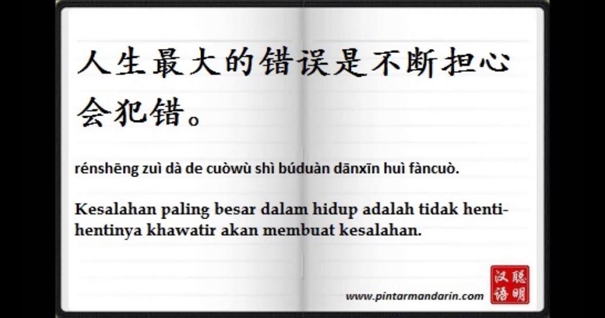 Baru 68 Kata Kata Bijak Cinta Mandarin