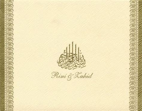Arabic Cards   Beautiful Design for Muslim Wedding
