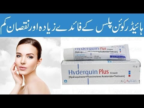 Hyderquin plus cream effects,  Must watch and save your skin - Hyderquin plus Cream Uses in Urdu