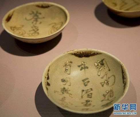 Artifacts from sunken Tang Dynasty ship on display in