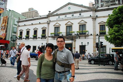 Macau - Leal Sonado