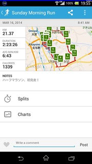 20140316_RunKeeper(Running)