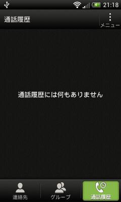 ScreenCapture_104.png