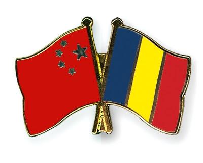 http://www.crossed-flag-pins.com/Friendship-Pins/China/Flag-Pins-China-Romania.jpg