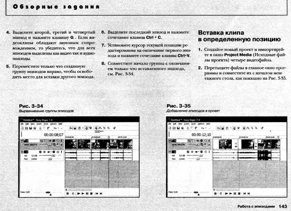 http://redaktori-uroki.3dn.ru/_ph/12/94739725.jpg