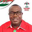 Official: Samuel Ofosu AMPOFO to Contest NDS's National Chairmanship Position