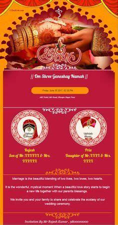 Marathi Wedding Invitation Wording Sample   Weddings in