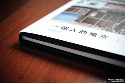 Hypo_Large_Hardcover_1