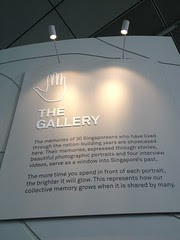 IMG_5686 the gallery