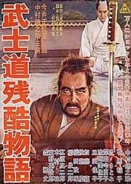 Bushido Film Stream