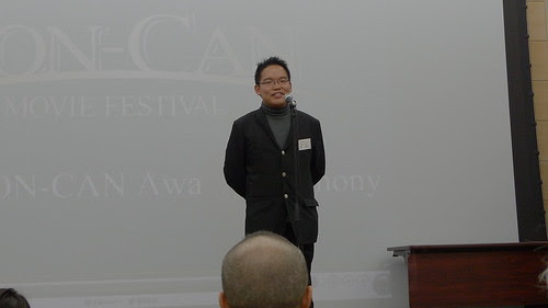 My acceptance speech at the CON-CAN Award Ceremony